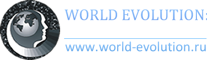 World evolution: Individual, knowledge, intelligence